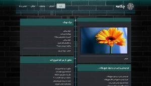 طراحی سایت تایملاین