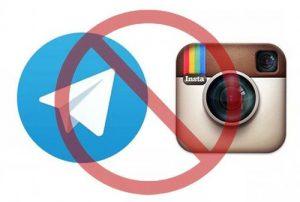 فیلتر شدن تلگرام و اینستاگرام