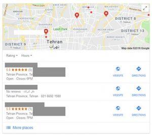 جعبه نقشه بین نتایج گوگل